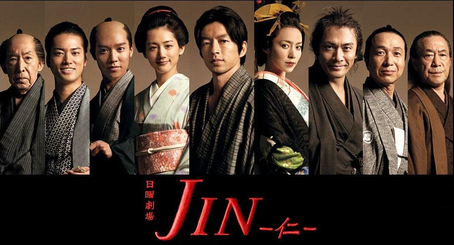 img 5a50de370382e - ドラマ「仁-JIN-」はタイムスリップもの!パラドックスの説明はどうしてる?