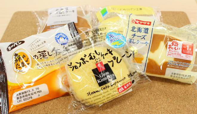 img 5a50e8768de4a.png?resize=1200,630 - 買わないなんて損!コンビニで買える美味しい菓子パン