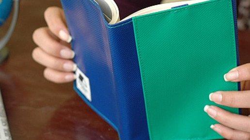 img 5a5123f29a154.png?resize=1200,630 - どんなサイズも自由自在!ブックカバーの作り方