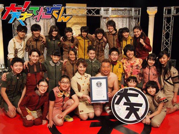 img 5a536052bc863.png?resize=1200,630 - NHKの人気番組が生んだキッズアイドル「てれび戦士」とは?