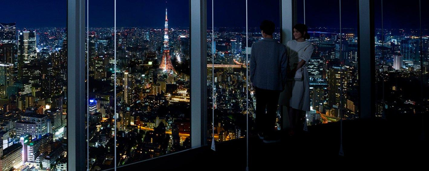 東京 夜 デート