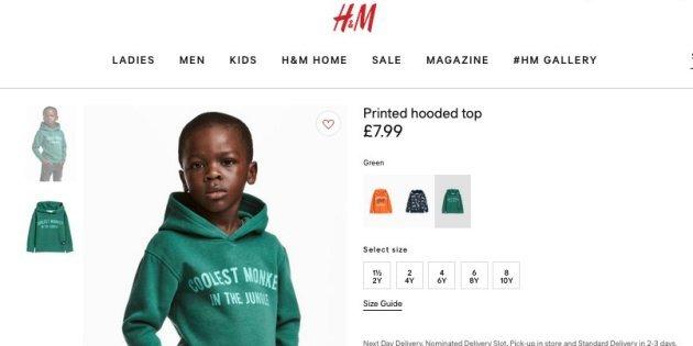"img 5a545596c76de - 「H&M」、人種差別の非難に謝罪 ""猿""と書かれたパーカーに黒人少年を起用"