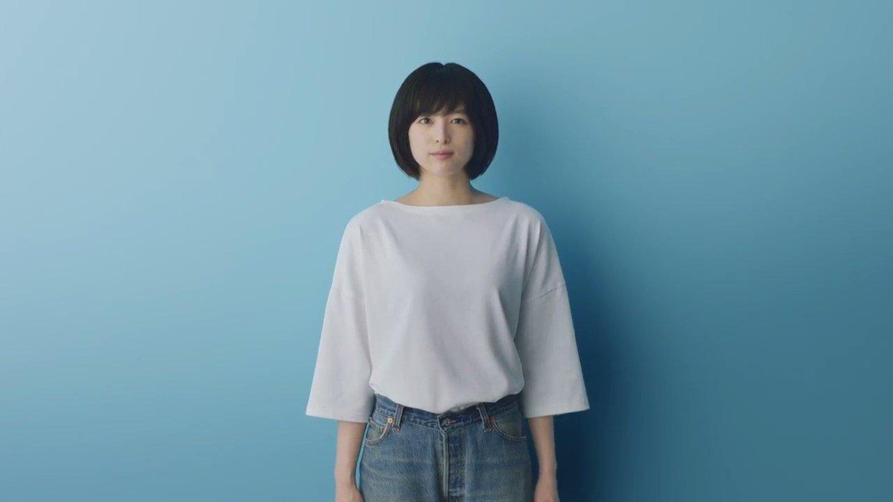 img 5a545dd6d8acd - 吉高由里子、市川由衣など…生田斗真と熱愛が噂された彼女まとめ!