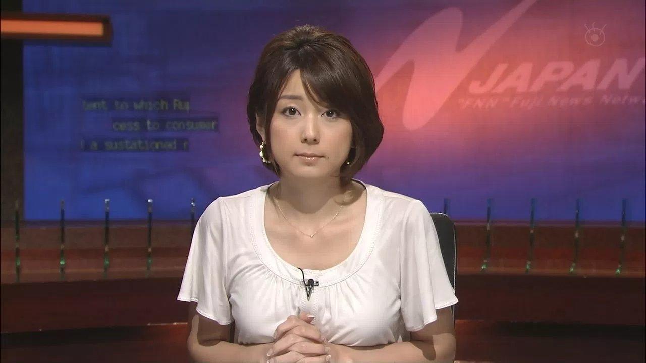 img 5a56f8f9076f8 - 生田竜聖アナの離婚の真相は?相手女性の過激な過去が原因か?