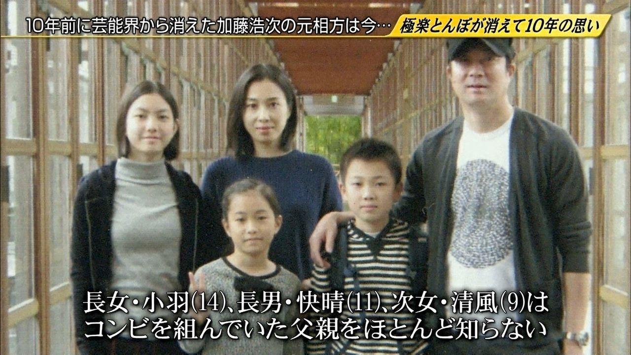 img 5a59c4891b53a - 加藤浩次の子供と嫁への愛情がハンパじゃない?可愛い子供たち紹介