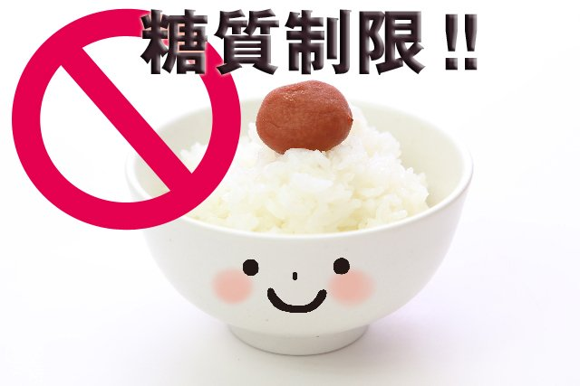 img 5a5d37f29d577.png?resize=1200,630 - 糖質制限でもおやつが食べたい!実はアイスだって食べられます