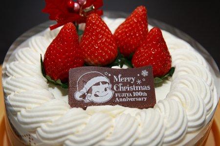 img 5a5da8553b104 - 2017年のクリスマスケーキは不二家で決まり!当日でも買える?