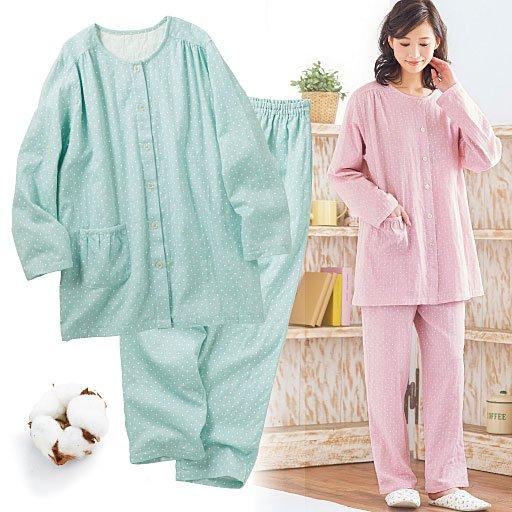 img 5a605eb60dc63.png?resize=300,169 - 妊婦さん向け!可愛くて着こなしやすい、前開きパジャマが大人気