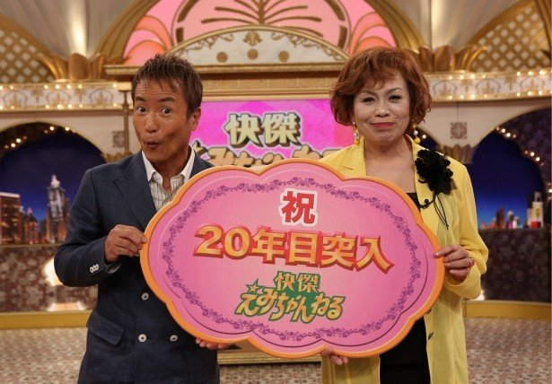 img 5a609a7b538c1.png?resize=1200,630 - ネットで話題!上沼恵美子が嫌いな北海道出身歌手Hって誰?