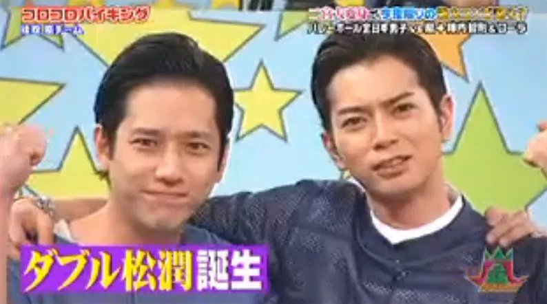 img 5a60a33bbcda3.png?resize=1200,630 - 二宮和也と松本潤は想像以上の仲良しでファンも羨むほど!?