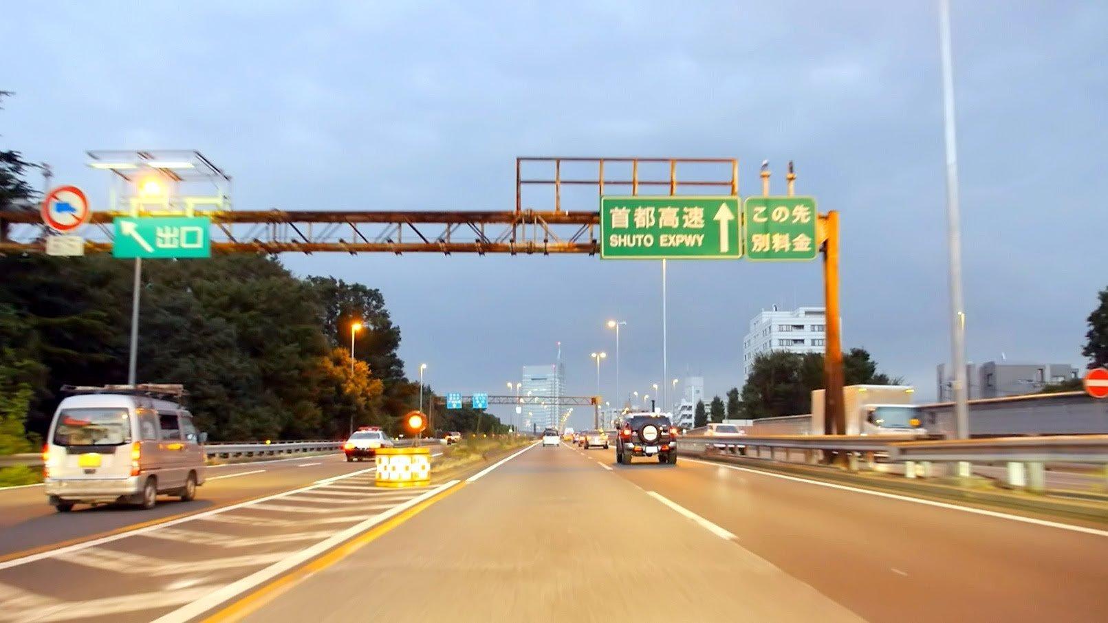 img 5a610e89650c3.png?resize=412,232 - 運転するのがこわ~い!東名高速道路の知識