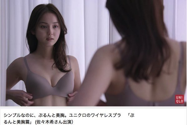 img 5a61a642360a1 - 女性人気も男性人気も高い!佐々木希さんのグラビアは魅力的だ