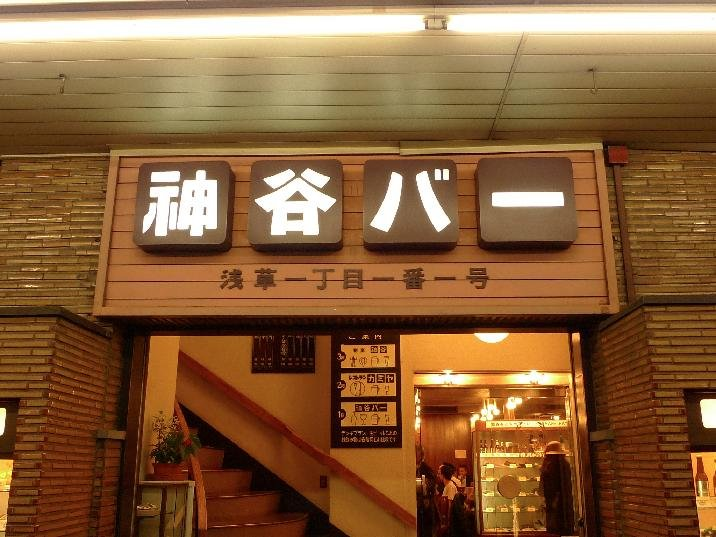 img 5a6204cca126d.png?resize=1200,630 - ランチ、居酒屋、ホテルetc。都内には老舗の施設がたくさんある!