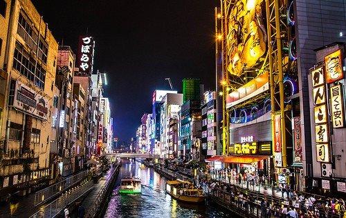 img 5a682bf8a5731.png?resize=300,169 - 大阪デートの楽しみどころは活気あふれる情緒的風景