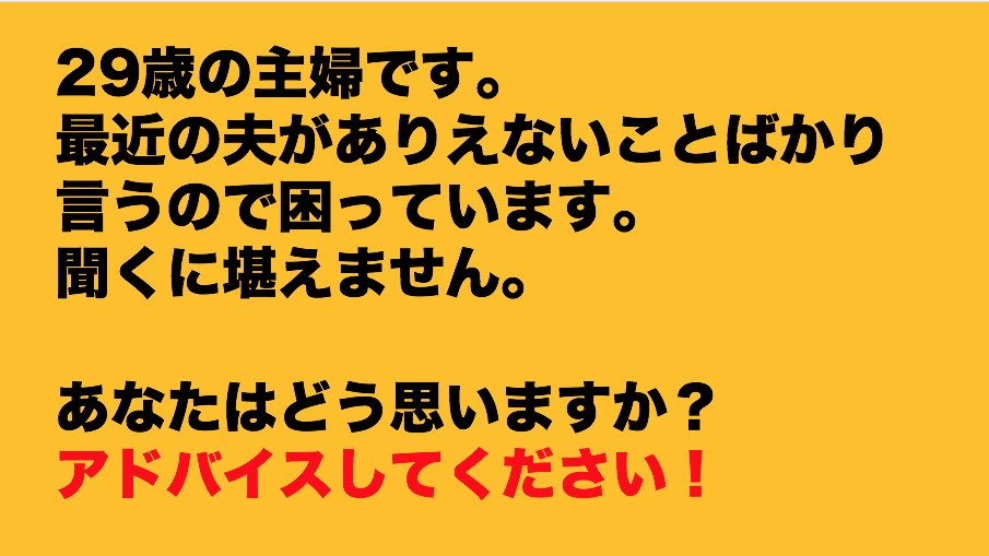 img 5a6839f71bec3.png?resize=1200,630 - 【悩み】 こんな場合、離婚した方がいいですか???