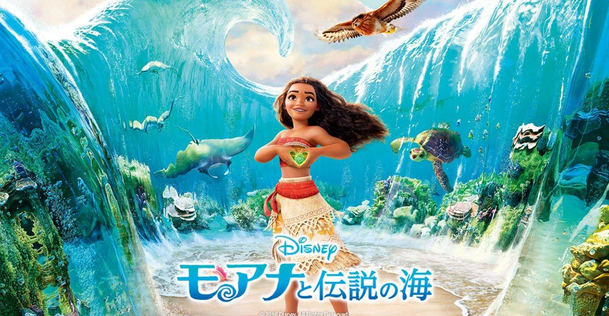 img 5a6ac37ccdbec.png?resize=1200,630 - ディズニー映画をランキング形式で発表!
