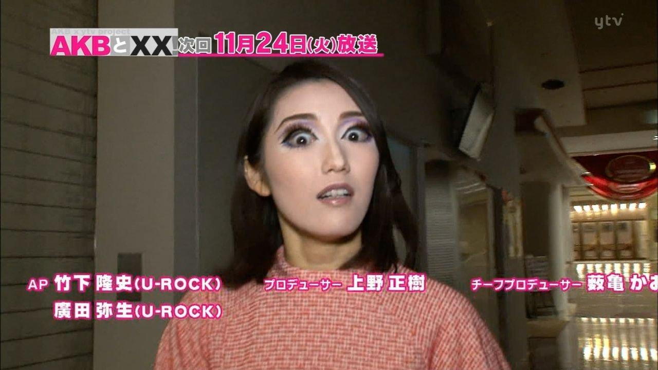 img 5a6dc4e07ec3d.png?resize=300,169 - 元AKB48の渡辺麻友!男女共に人気のまゆゆメイクのポイントは?