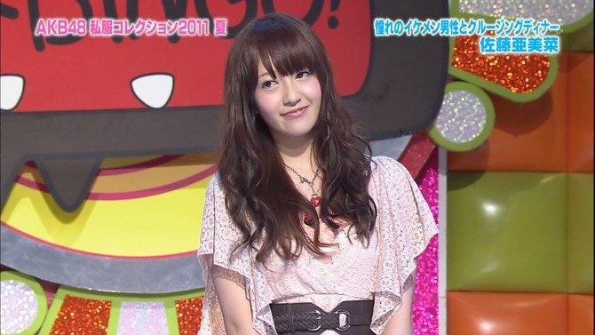 img 5a71bd7bc0988.png?resize=1200,630 - AKB48の元メンバー佐藤亜美菜さんに彼氏はいる?