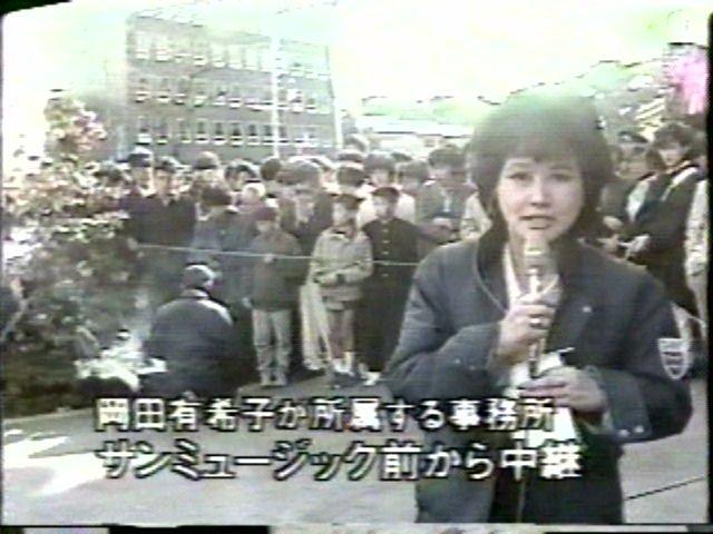img 7.jpg?resize=1200,630 - 岡田有希子が自殺に踏み切った原因は?所属事務所の対応はどうだったの?