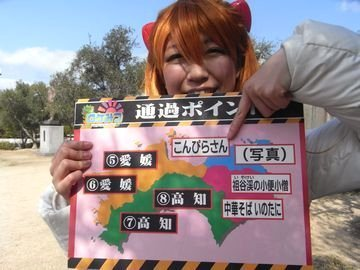 inagaki-shikoku-thumbnail2