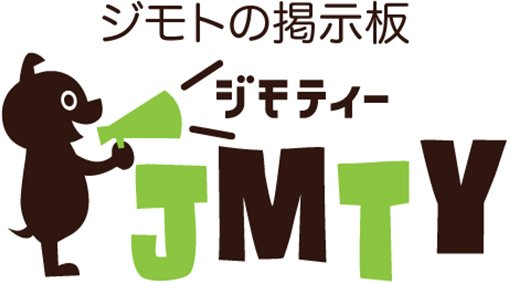 introducing how to encounter jmty01 - 出会いの場所を探している人必見!4つの出会い方を紹介