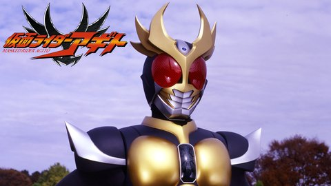 Image result for 仮面ライダーアギト