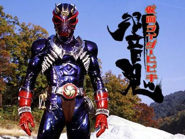 Image result for 仮面ライダー響鬼