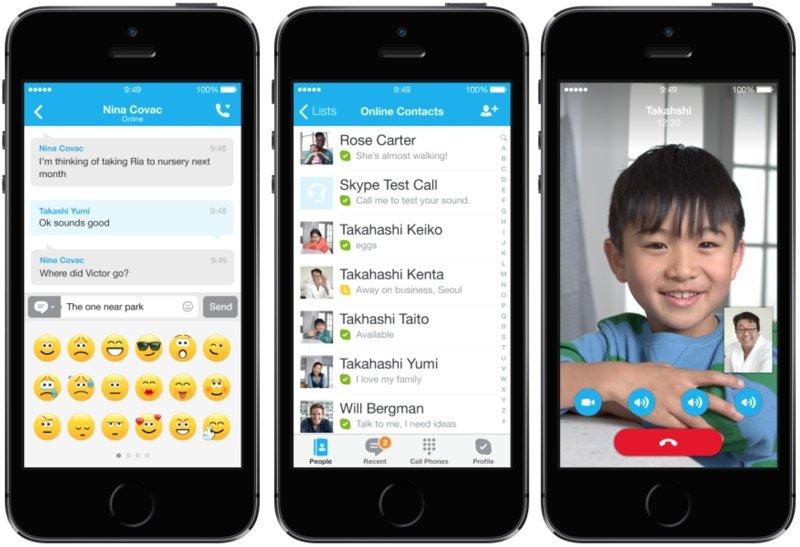 iPhone skype에 대한 이미지 검색결과