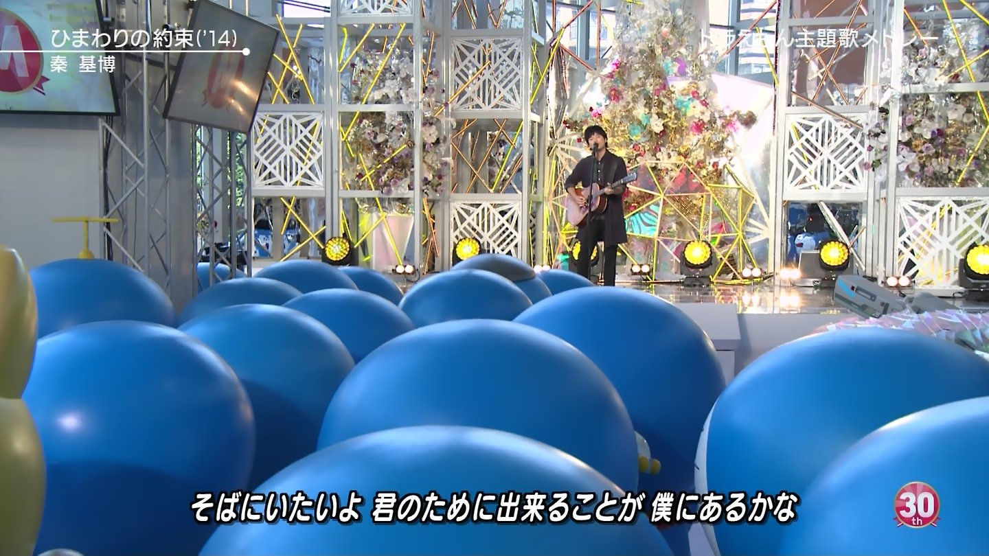 Image result for mステ 生首 ドラえもん