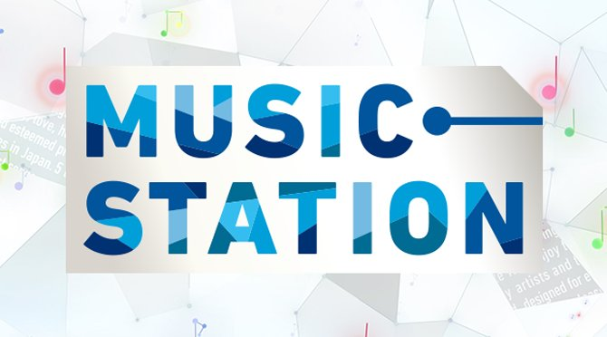 Image result for mステ