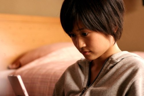 Image result for 前田敦子 あしたの私のつくり方
