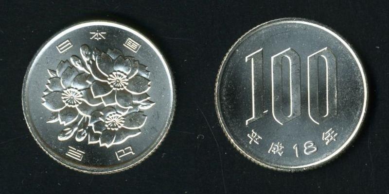 日本の硬貨 日本の花에 대한 이미지 검색결과