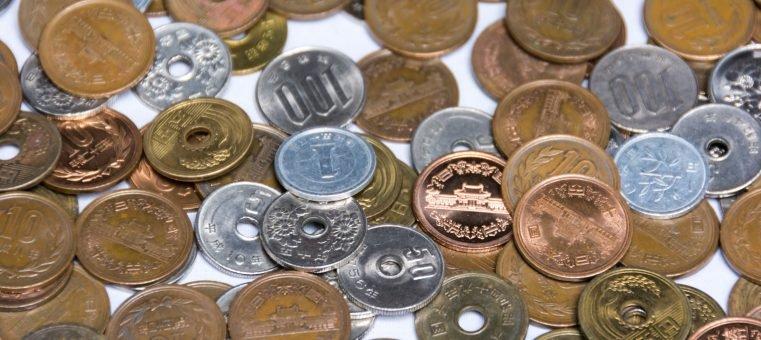 日本の硬貨에 대한 이미지 검색결과