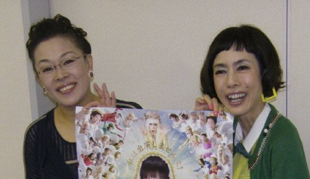 Image result for 久本雅美 柴田理恵