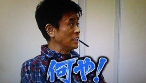 kane-matomemato-me_21054610