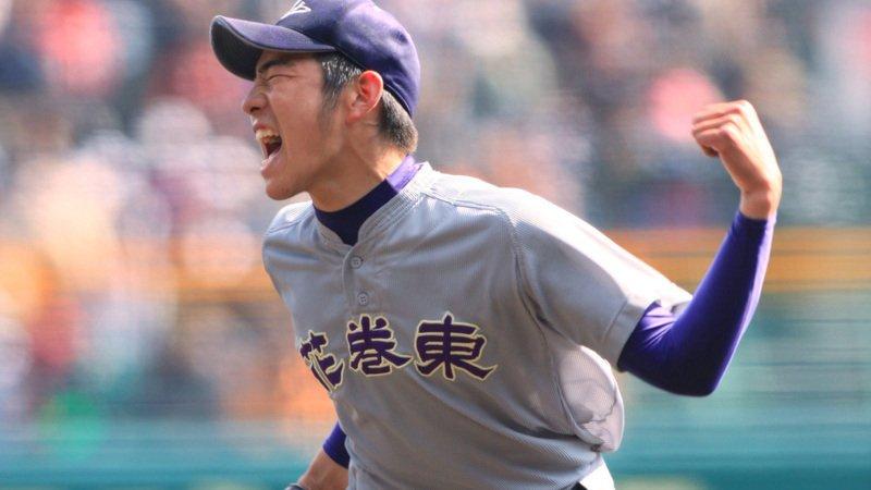 Image result for 菊池雄星