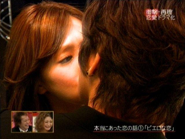キムタク 北川景子 キス에 대한 이미지 검색결과