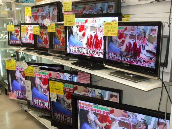 テレビ 中古 リサイクルショップ에 대한 이미지 검색결과