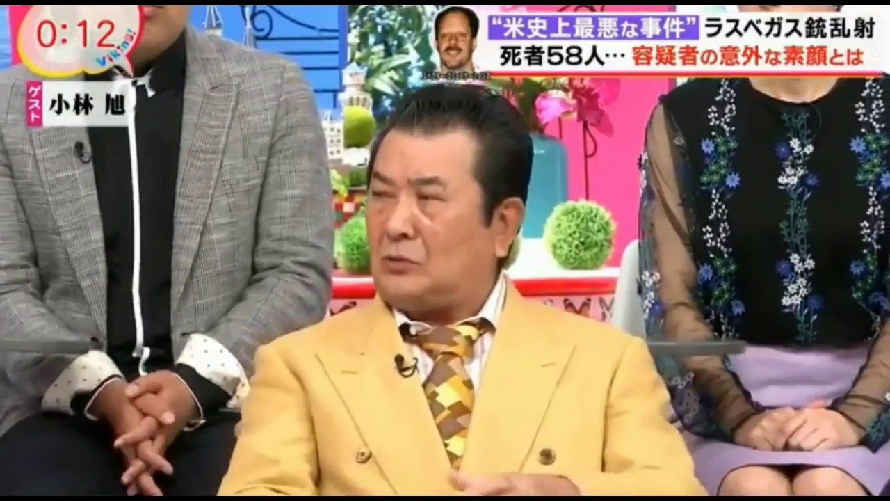 Image result for 小林旭 キチガイ