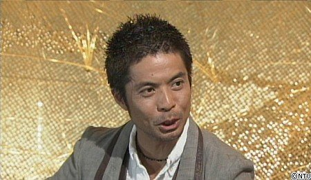 Image result for 久保田利伸
