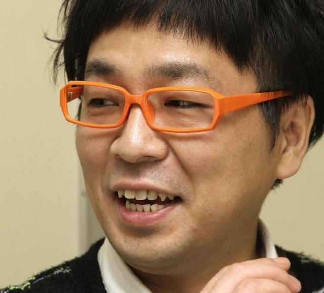 Image result for パンクブーブー 黒瀬