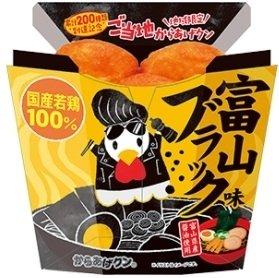 「ローソンの「からあげくん」富山ブラック味」の画像検索結果