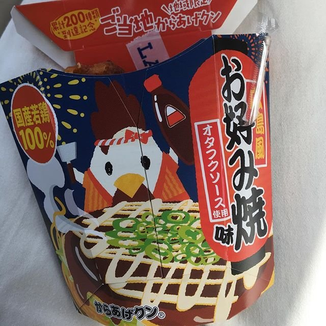 「ローソンの「からあげくん」広島風お好み焼き味」の画像検索結果