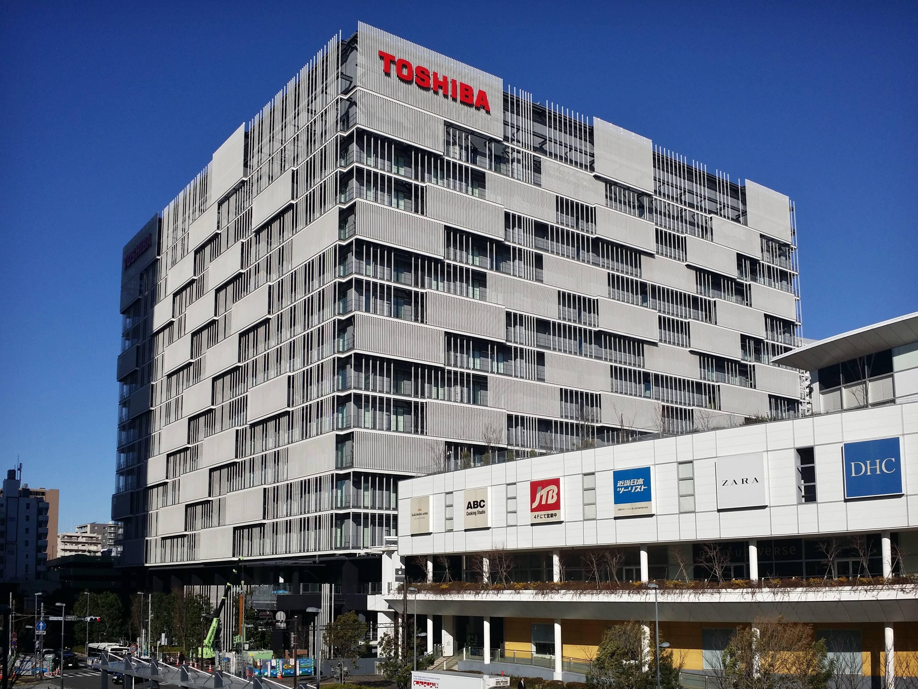 lazona kawasaki toshiba building.jpg?resize=648,365 - 東芝大分工場の社員の命運を分けた「ソニー」「東芝」の2択問題