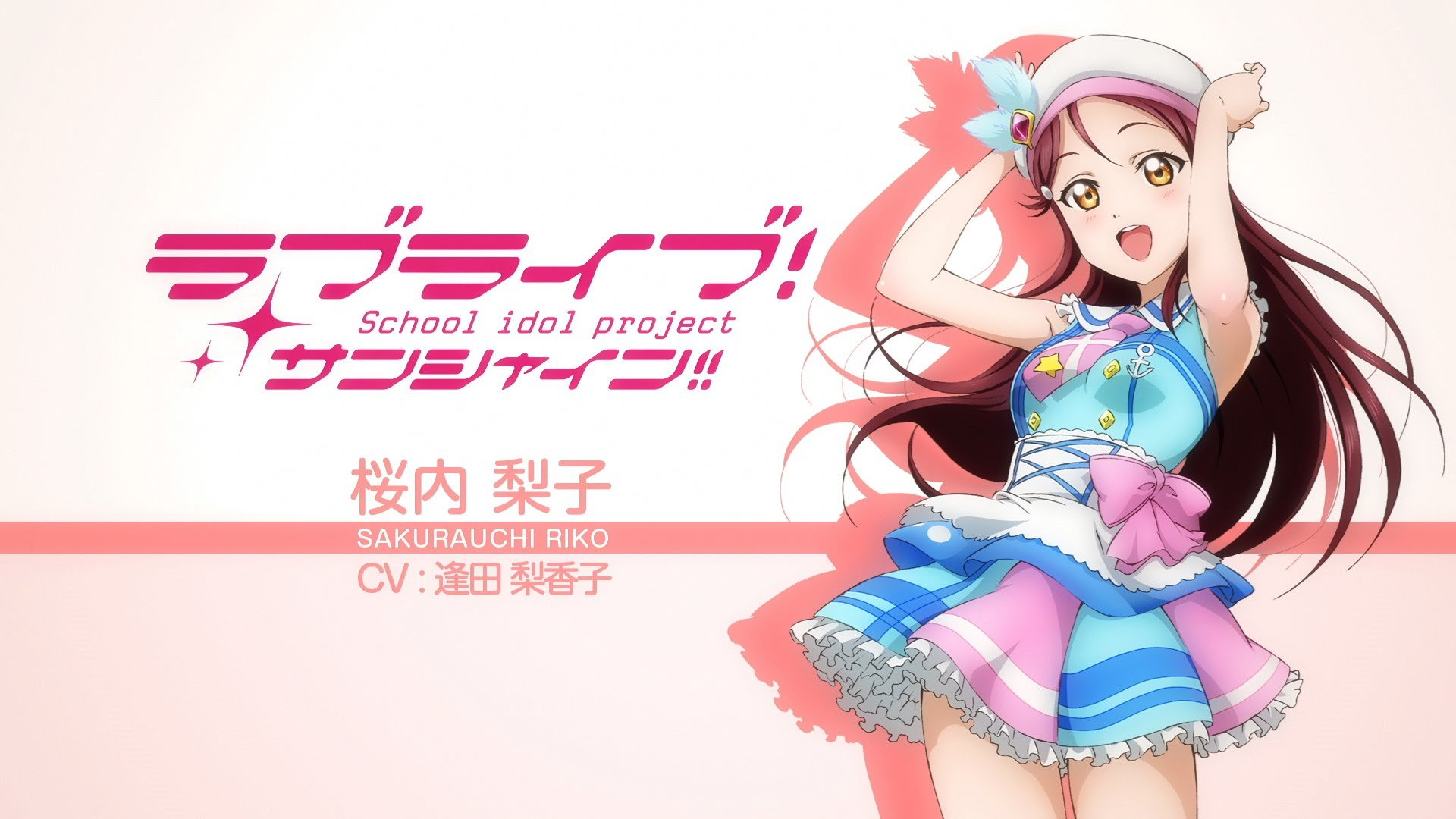 Image result for Aqours(アクア) 梨子