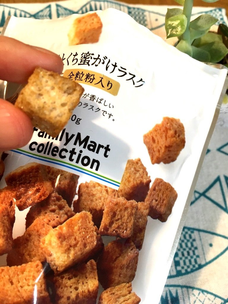 low calorie convenience convenience sweets 4521211 0 original - ダイエット中の人必見!低カロリーのコンビニお菓子まとめ