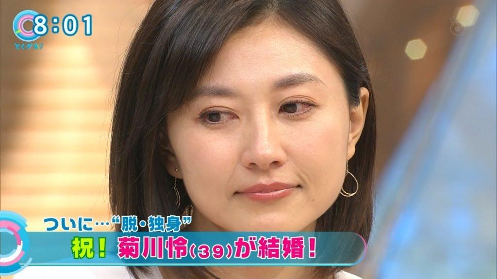 m9ohrlu 1024x576 - 菊川怜が実業家と電撃結婚!数ヶ月後には別居の疑惑