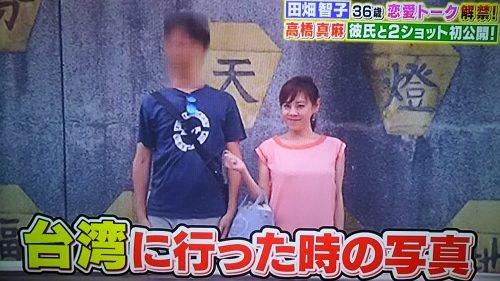 高橋真麻 彼氏에 대한 이미지 검색결과