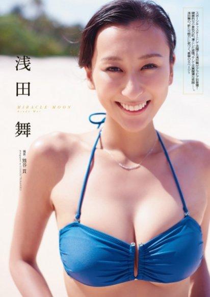 浅田舞,バスト에 대한 이미지 검색결과
