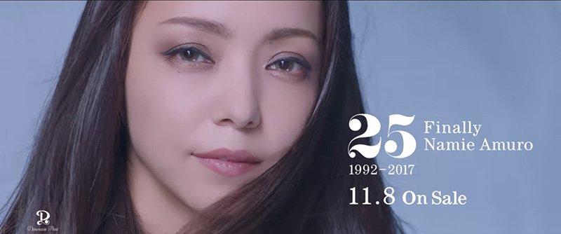 mainimg 1.jpg?resize=1200,630 - 安室奈美恵、引退のニュースに芸能界からも悲しみの声